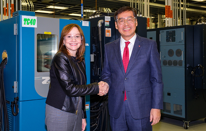 LG Chem Establishes EV Joint Venture with General Motors of USA